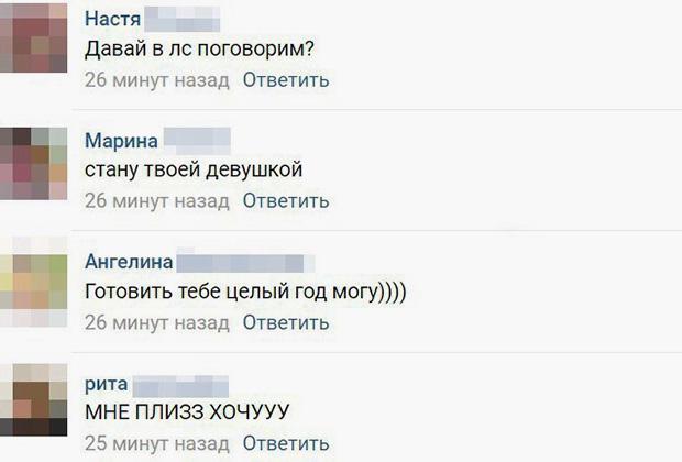 Пышки минет за айфон в москве