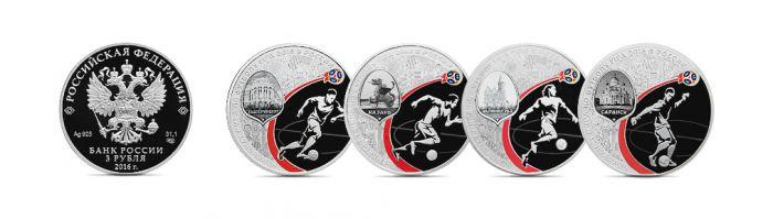 Цнентробанком будут выпущены монеты с изображением Екатеринбурга