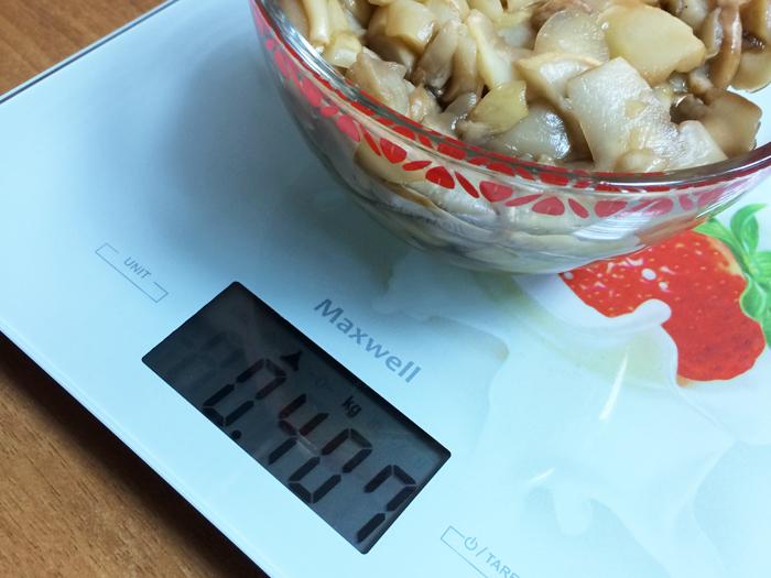 Вес с тарой 407 г, чистый вес 197 г.