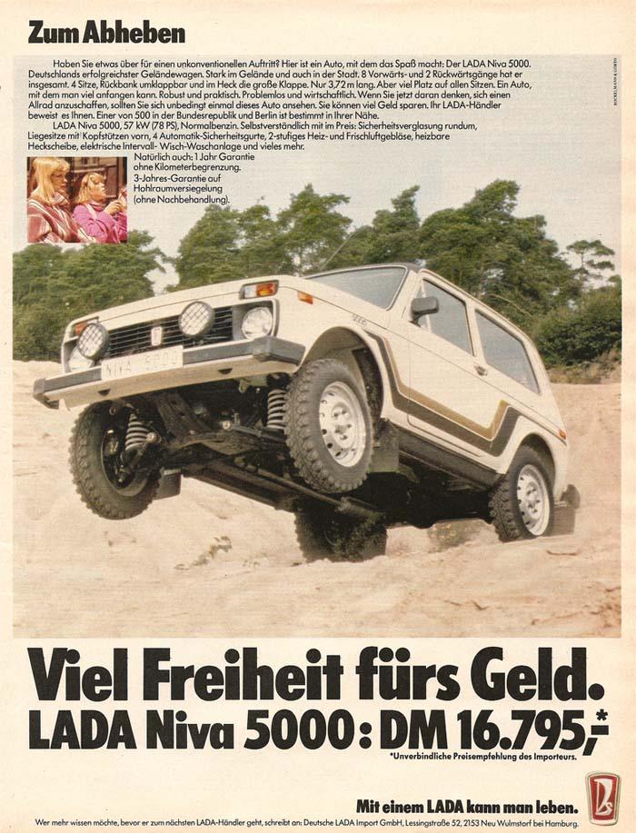 Прямое доказательство того, что Lada Niva была не только популярна на Западе, но и стоила немало: рекламный проспект модели в немецком журнале. Хорошо заметно, на какие именно качества Нивы делали ставку ее европейские дилеры