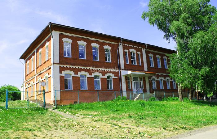 Школа в Арамашево