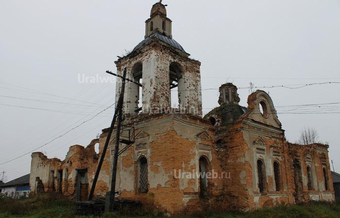 Церковь в селе Голубковское