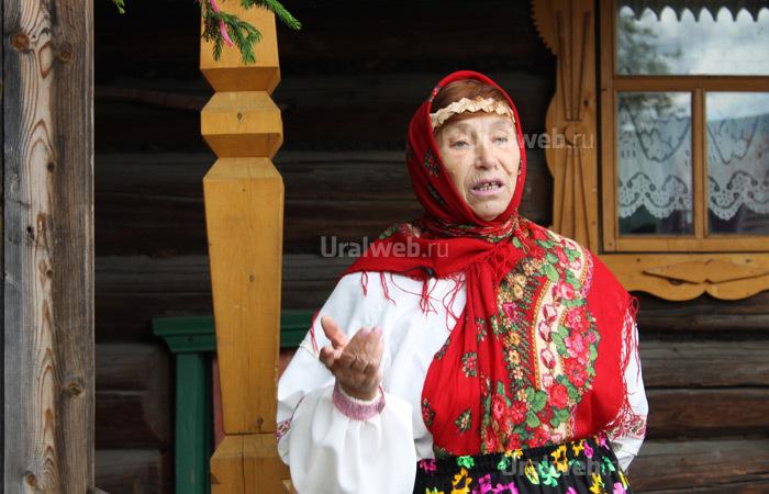 Реутова Вера Васильевна