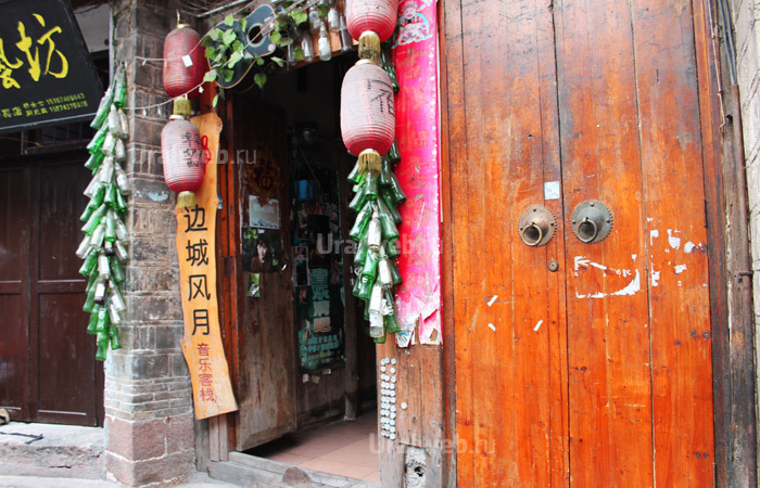 Вход в бар в древнем городе Фэнхуане