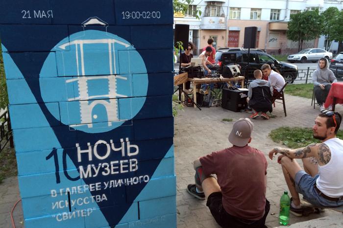 Музыкальная площадка перед входом в галерею «Свитер»