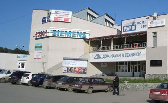 дом техники екатеринбург бардина кинотеатр