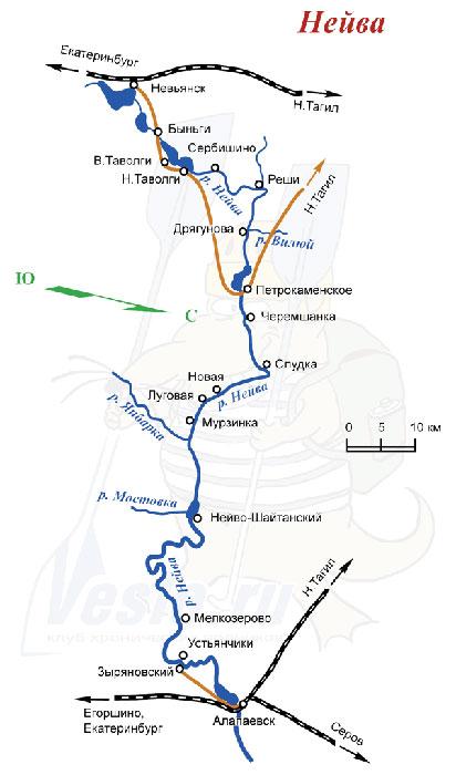 Где находится река тагил