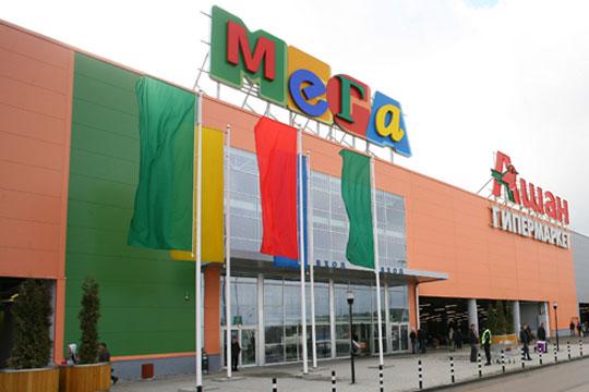 МЕГА завоевала город новыми магазинами, приехавшими к нам впервые.  Здесь и всемирно известный...