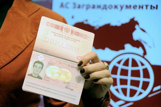 Загранпаспорт в Екатеринбурге: правила оформления