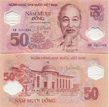 Курсы валют донг