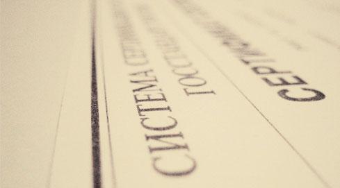 Вот и подошел ваш бизнес к тому порогу, когда сертификация продукции становится необходимой.