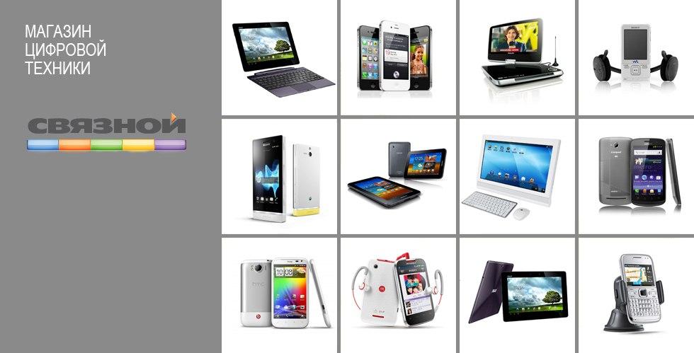 связной интернет-магазин сотовых телефонов краснодар ARMANI: Emporio