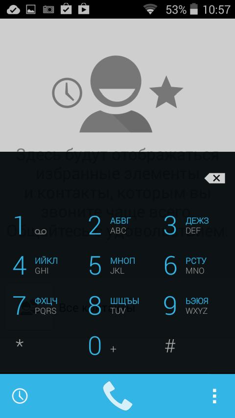 Как сделать скриншот на андроиде флай