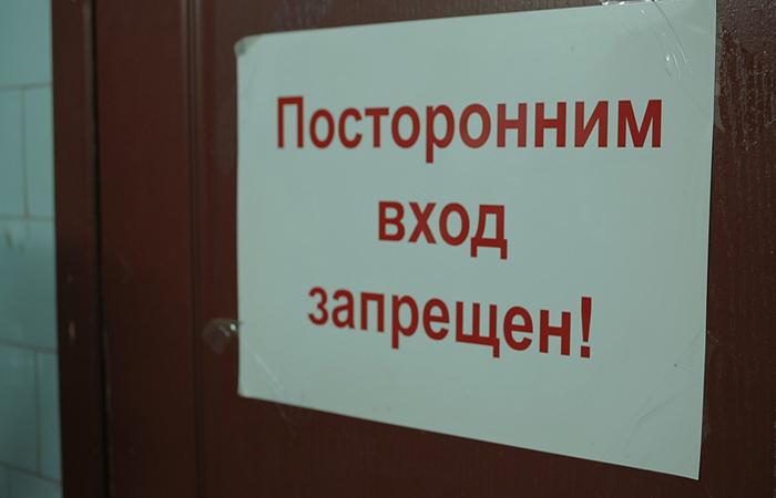 ава типография: