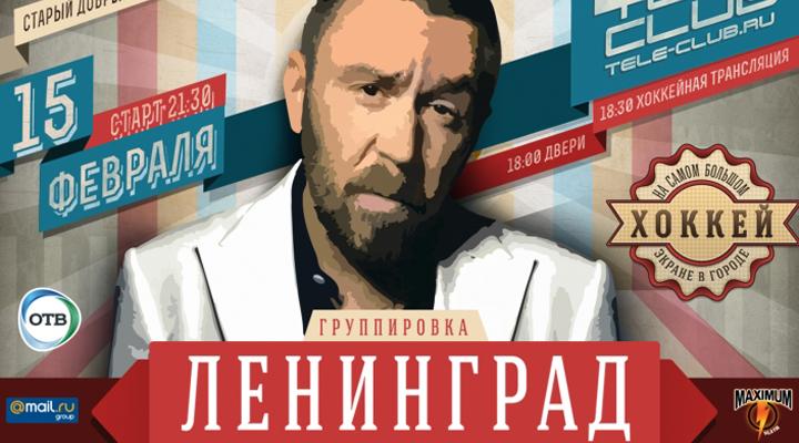 афиша щукинская кино