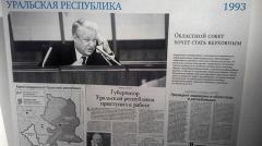 """Выставка """"Девяностые"""""""