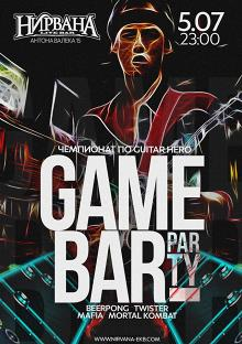 Game Bar Party