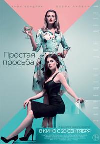 Ингрид Олеринская Загорает – Корабль (2013) (2013)