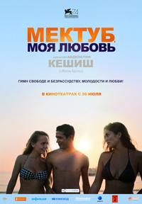 Сексуальные Мария Шалаева И Светлана Бобкина В Белье – Иное (2007)